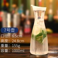 凉水壶冷水壶塑料酒吧果汁壶扎壶果汁瓶家用饮料瓶餐厅凉水杯水壶家居用品