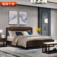 品质保证|,七天无理由退换货新中式实木床双人床米卧室家具进口楠木现代 实木床 1800mm*2000mm 框架结构