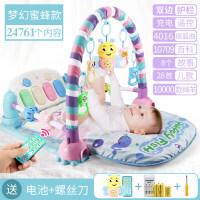 婴儿脚踏钢琴0-1岁健身架器儿童脚踩玩具3-6-12个月8