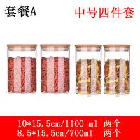 透明蜂蜜瓶零食奶粉杂粮瓶厨房储物罐密封罐玻璃罐子茶叶收纳瓶
