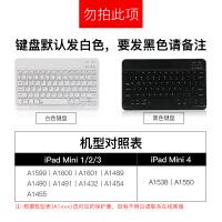 2018新款ipad mini4保护套蓝牙键盘壳迷你键盘皮套超薄ipadmini1/2/3平板电脑无