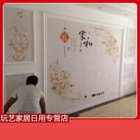电视背景墙装饰 5d电视背景墙装饰画一整幅简约现代客厅3d影视墙纸家用中式壁纸 仅墙纸