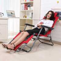 躺椅折叠午休午睡椅便携家用办公室单人床夏天沙滩阳台休闲靠背椅