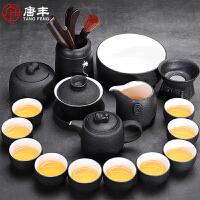 唐丰黑陶茶具套装家用功夫茶杯陶瓷盖碗泡茶壶茶海茶道礼品礼盒装