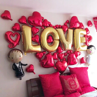 婚房布置装饰 婚房装饰用品结婚墙浪漫气球布置结婚礼庆新房间客厅创意韩式中式 BX