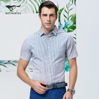 七匹狼短袖衬衫 夏季新品 时尚休闲清爽渐变格型短袖衬衫 男装5048607
