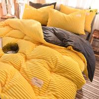 �艚嗉曳纳坛⊥�款简约色魔法绒四件套珊瑚绒床单被套水晶绒法兰绒床上用品秋冬季