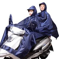 电动自行车摩托车雨衣单人男女加大加厚防水骑行电车雨披 双人-海军蓝-牛津耐用升级款 带镜套、有反光条 均码