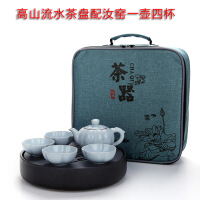 日式家用干泡台功夫茶具陶瓷乌金石茶盘圆形小号茶海茶台