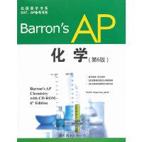 Barron's AP 化学(第6版)(含CD-ROM一张)