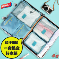旅行收纳袋套装旅游洗漱包行李箱衣服整理包6件套