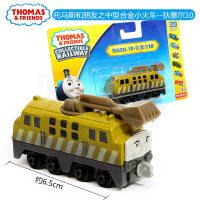 托马斯和朋友合金BHX25儿童男孩玩具车模可连接火车头