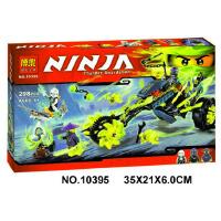 欢乐童年-兼容乐高式幻影忍者10395锁链伏击车Ninjago 积木玩具益智男孩