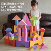 大型软体泡沫积木幼儿园搭建积木儿童益智玩具女孩礼物