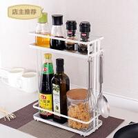 小清新铁艺双层调味瓶架 厨房置物架调味料架储物收纳架SN8675 改进款 - 米白色