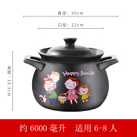 砂锅炖锅家用燃气煲汤煤气灶专用陶瓷小号沙锅耐高温瓦罐养生石锅