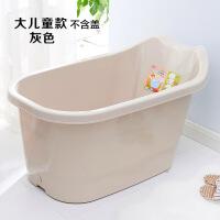 宝宝浴盆加厚儿童洗澡桶家用中大童洗澡盆特大号伸直腿超大泡澡桶