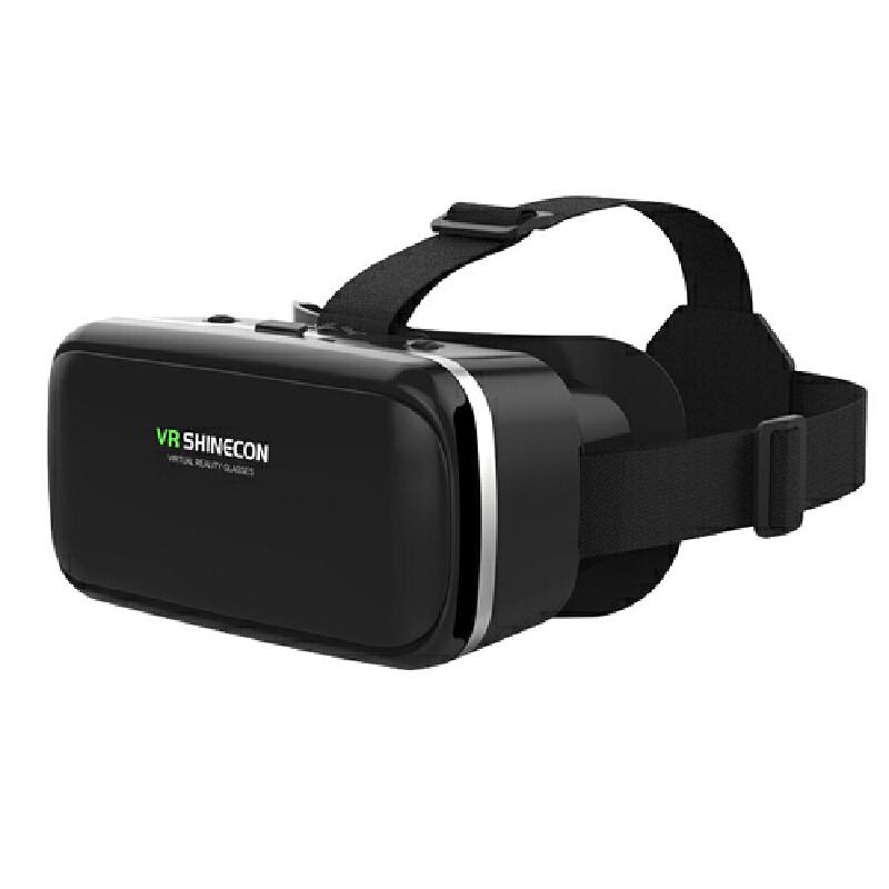千幻魔镜    VR智能眼镜 虚拟现实3D眼镜