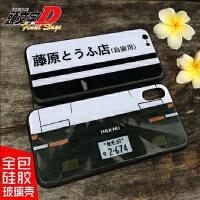 头文字D潮牌日系手机壳苹果x钢化玻璃壳iphone68p硅胶小米8荣耀10