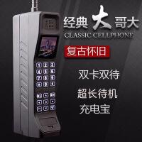 新款2019网红超大怀旧复古大哥大手机移动电信版4G超长待机备用机