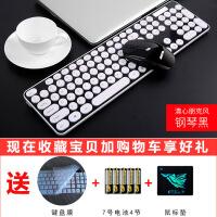 精品优惠无线键盘鼠标套装无线键盘鼠标套装办公家用笔记本电脑台式机械手感游戏静音无限键鼠智能省电防
