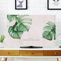 电视机罩24寸60电脑显示器盖布罩防尘罩套布55寸液晶家用客厅