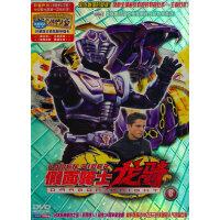 假面骑士龙骑6(DVD)