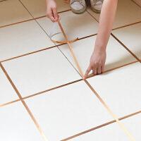 地砖美缝贴纸 客厅卧室地面瓷砖防水防霉美缝贴纸墙面缝隙装饰地板砖贴条自粘
