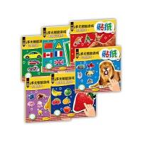 《儿童多元智能游戏贴纸系列》(全6册,附赠592张贴纸,结合益智游戏和认知,开发多元智能,提升IQ和CQ)