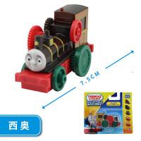 托马斯和朋友专柜小火车惯性合金火车轨道套装儿童玩具男宝宝 褐色 西奥