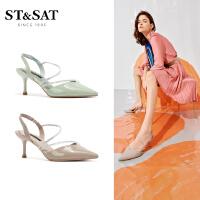 St&Sat/星期六女鞋春季专柜同款中空细高跟时装凉鞋SS01114009