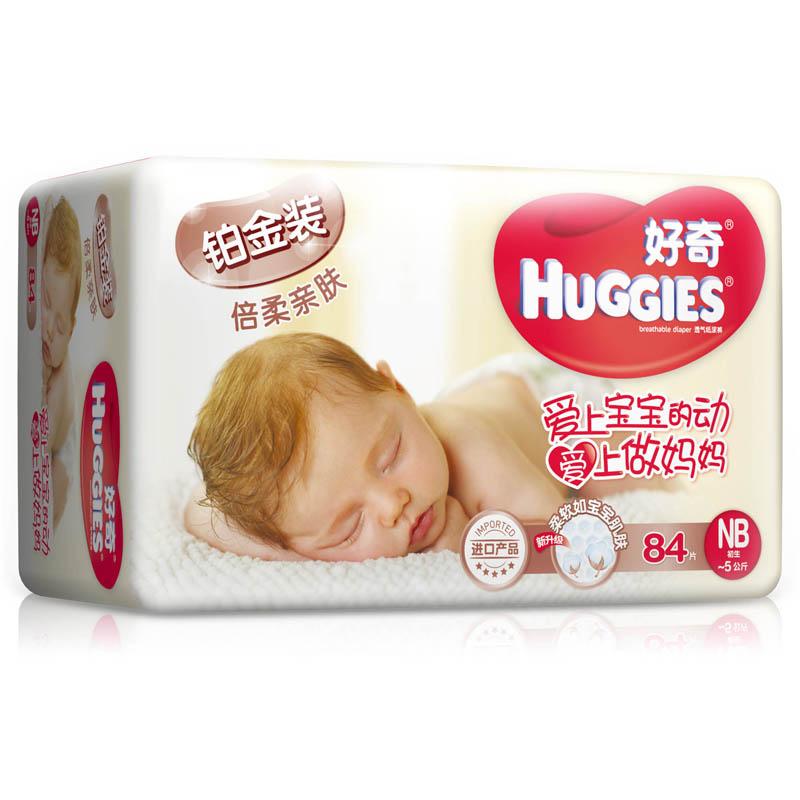 [当当自营]Huggies好奇 铂金装纸尿裤 初生装NB84片(适合0-5公斤)尿不湿新旧包装随机发 请以实物为准