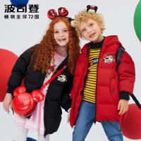 波司登童装2018新款儿童迪士尼联名款保暖男女童羽绒服