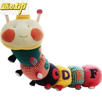 【六一儿童节特惠】 婴儿毛绒玩具新生儿宝宝毛绒布艺安抚玩偶内置摇铃 毛毛虫