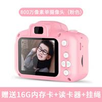儿童数码照相机 玩具可拍照宝宝迷你单反高清卡通孩子 生日礼物 800万像素