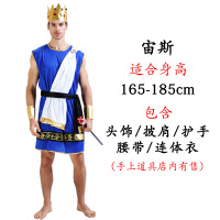 万圣节cosplay化装舞会服装 古希腊艳后埃及法老男女王装扮