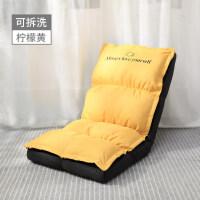 床上懒人椅棉躺椅 懒人沙发榻榻米单人飘窗阳台卧室小沙发网红款折叠床上靠背椅