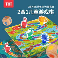 TOI飞行棋@蛇棋二合一 儿童益智玩具 亲子游戏 幼儿园小学生桌游棋类 适用年龄:3-4-5-6岁