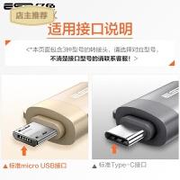 OTG转接头安卓手机转换USB2.0连接U盘数据线鼠标键盘套装器头oppor15三星vivox 其他