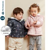 【4折价:96】迷你巴拉巴拉童装婴儿棉服男宝宝女宝宝2019冬季新款加绒保暖棉服