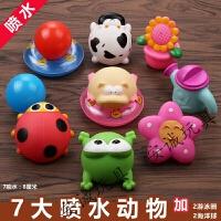 宝宝洗澡玩具小鸭子洗澡鸭子玩具洗澡玩具小黄鸭玩具捏捏叫儿童洗澡玩具 鸭子 7喷水 +2圈2球