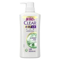 【7.27超品价29.9元】清扬(CLEAR)洗发水露冰薄荷控油去屑冰爽净透型含冰薄荷醇 450ml
