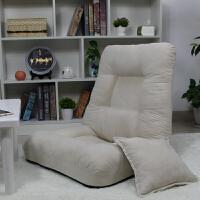 床上懒人椅棉躺椅布艺宿舍床上懒人沙发榻榻米单人舒适卧室折叠靠背无腿飘窗椅日式 米白色 送靠枕送席垫