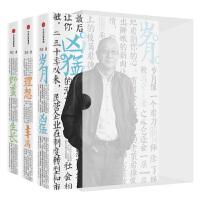 冯仑商业三部曲(礼盒套装3册)(团购,请致电400-106-6666转6)