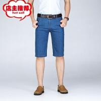 2019夏季新款牛仔短裤韩版大码潮流胖力加肥加大码男士五分裤