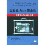 【旧书二手书9成新】企业级Java安全性――构建安全的J2EE应用 (美)彼斯特(Pistoia,M.),(美)讷格日