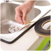 灶台缝隙防污条水池防水密封条胶带创意厨房用品小工具神器 图片色