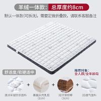 床垫棕垫经济型偏硬可折叠 椰棕床垫天然棕榈偏硬护脊薄乳胶1.5米1.8m1.2经济型折叠定制