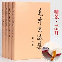 毛 ��|�x集 精�b16�_4�� 人民出版社