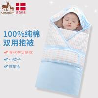 欧孕婴儿抱被春秋纯棉夏季薄款初生宝宝用品新生儿包巾抱毯襁褓